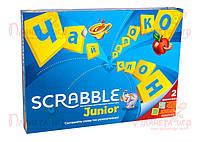 Настольная игра Скрабл детский (Scrabble Junior)