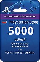 PSN 5000 рублей PlayStation Network (RUS)