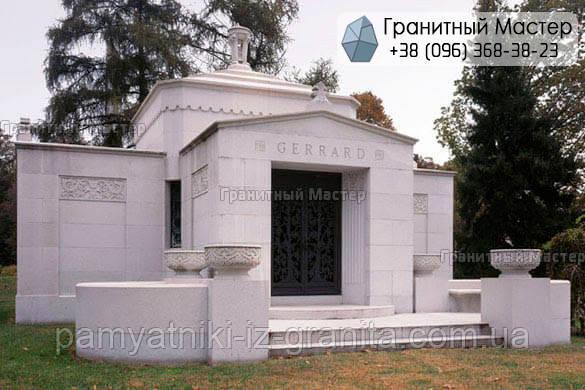Склеп на кладбище № 71