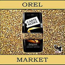 Растворимый сублимированный кофе Carte Noire (Карт Нуар) весовой 500г