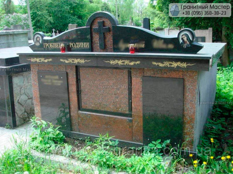 Склеп на кладбище № 80