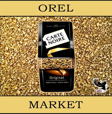 Растворимый сублимированный кофе Carte Noire (Карт Нуар) весовой 1кг, фото 2