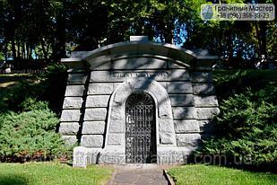 Склеп на кладбище № 97