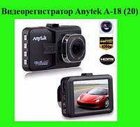 Видеорегистратор Anytek A-18 (20)!Акция