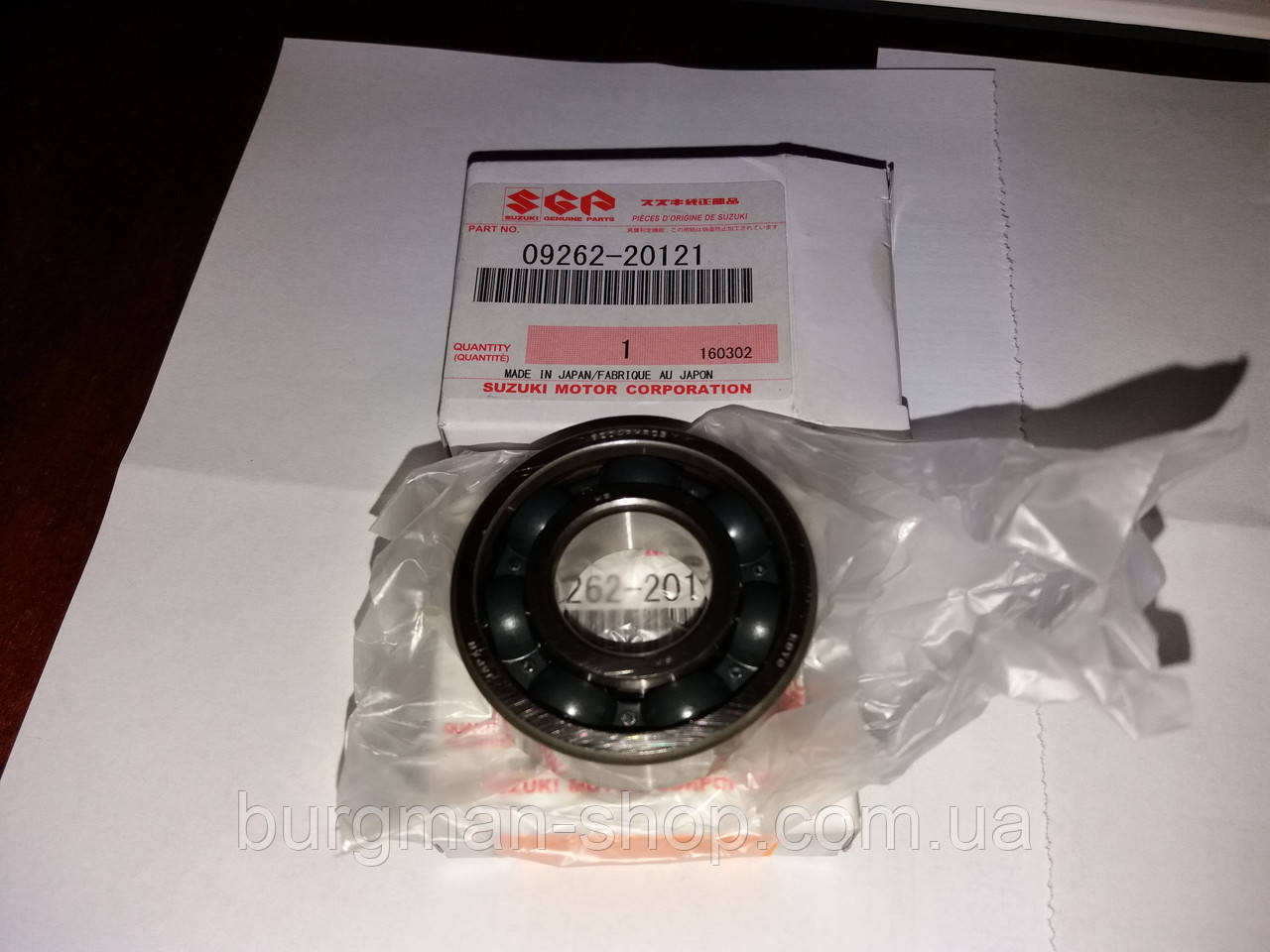 Подшипник балансира правый 400К7 Suzuki Burgman SkyWave 09262-20121