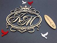 """Свадебная деревянная монограмма """"Корона"""""""