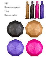 Женский зонт с цветочным принтом от Max Comfort