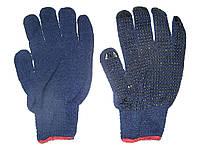 Перчатки рабочие 66 темно-синие вязаные с точками