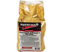 Пигмент для бетона Hormusend HLV-21 (1 кг.) жёлтый