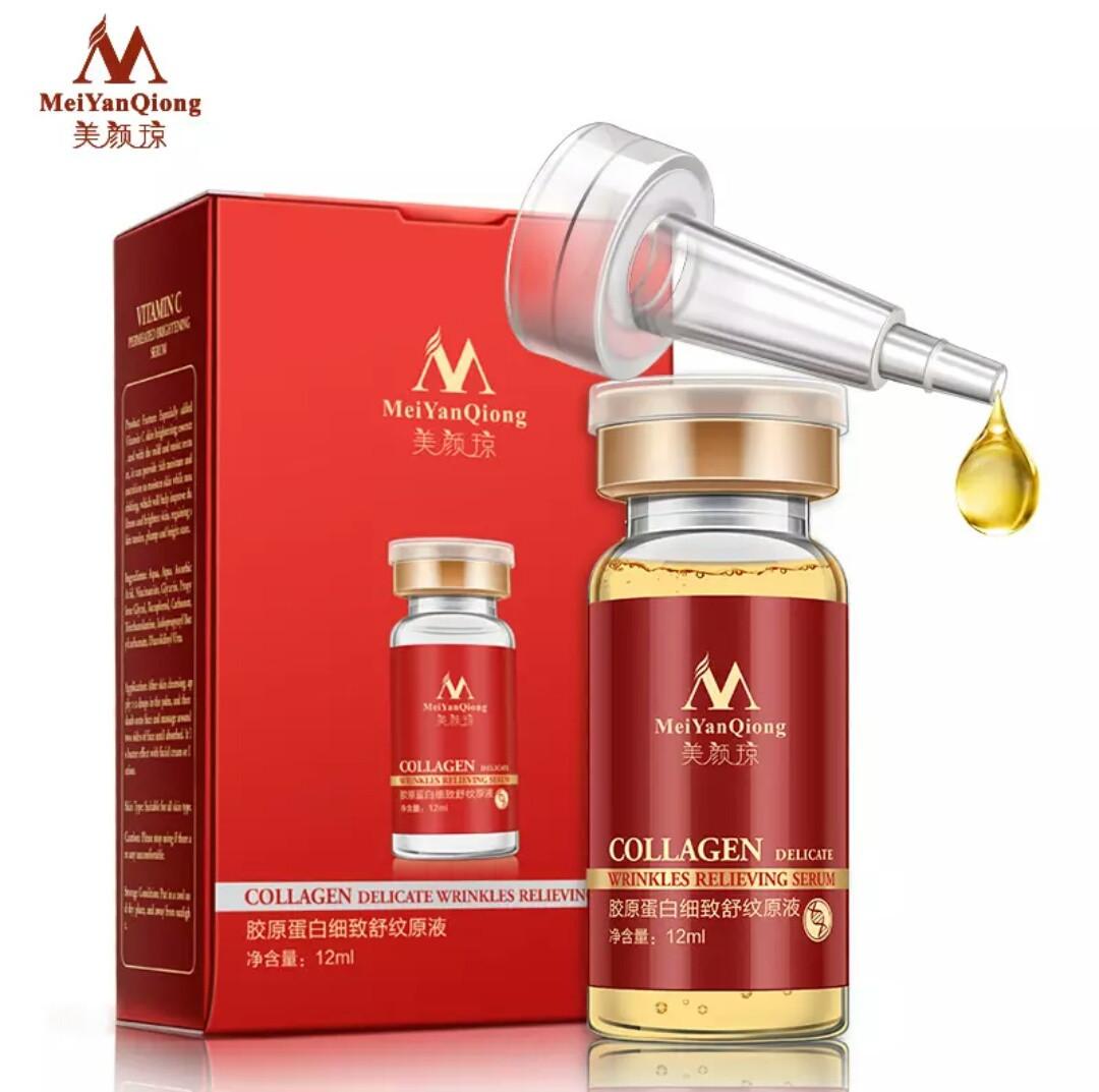 Сыворотка Mei Yan Qiong Коллаген-гиалуроновая кислота 12ml