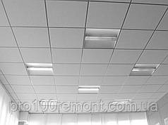 Подвесной потолок в сборе - система System C+плита Германия 13мм