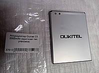 Аккумулятор Oukitel C3, Bravis a503 Joy, S-TELL M510 2000mah (оригинал тех. упаковка)