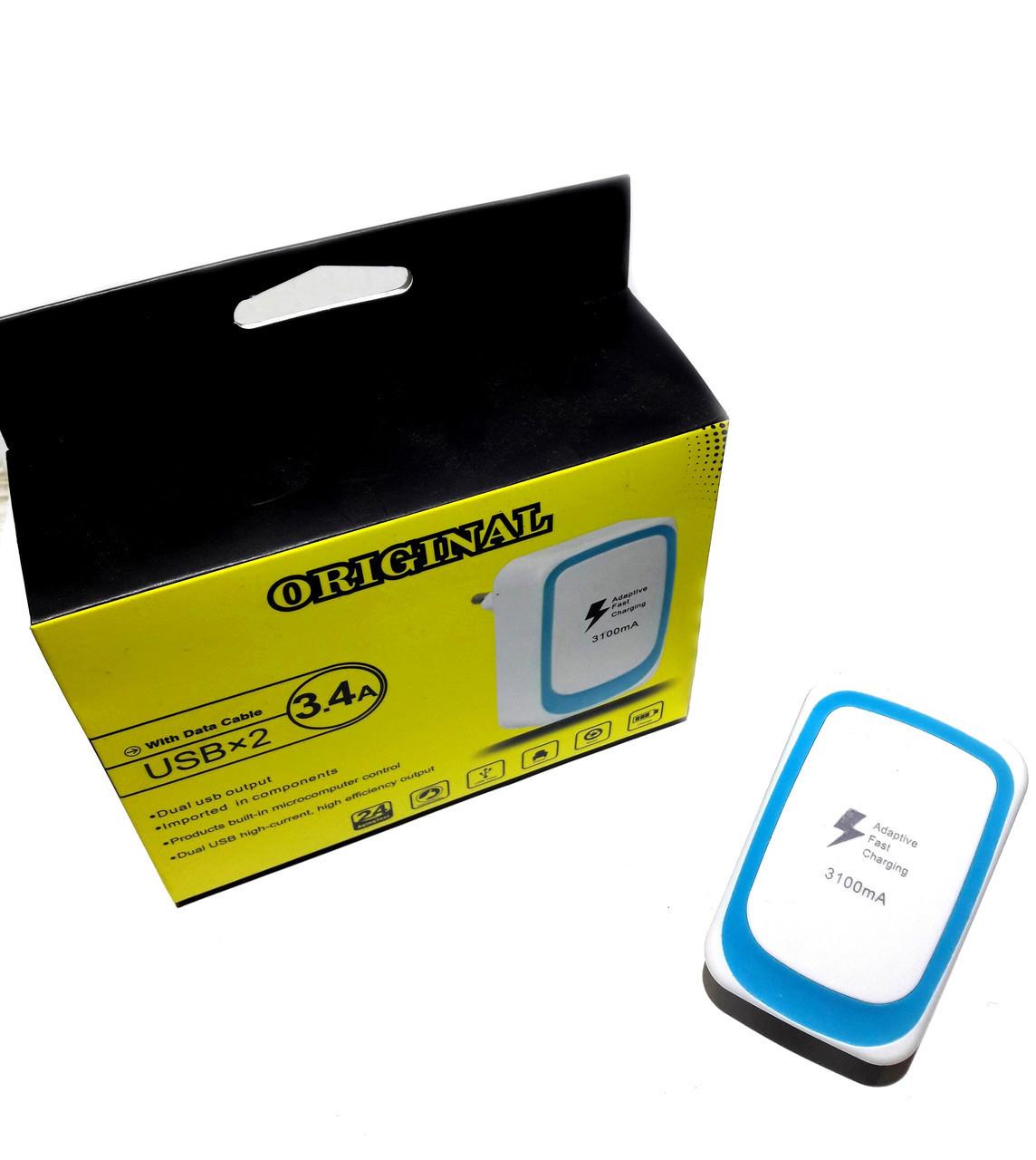 Зарядное устройство Original 3.4A USBx2 keke-f9c