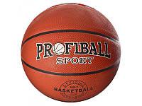 Мяч баскетбольный EN 3225  Profiball, 580 600г