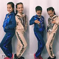 Детский спортивный костюм для девочек пайетки, фото 1