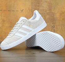 Женские кроссовки Adidas Gazelle Beige (Топ реплика ААА+)