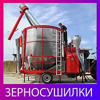 Зерносушилка мобильная, фото 1