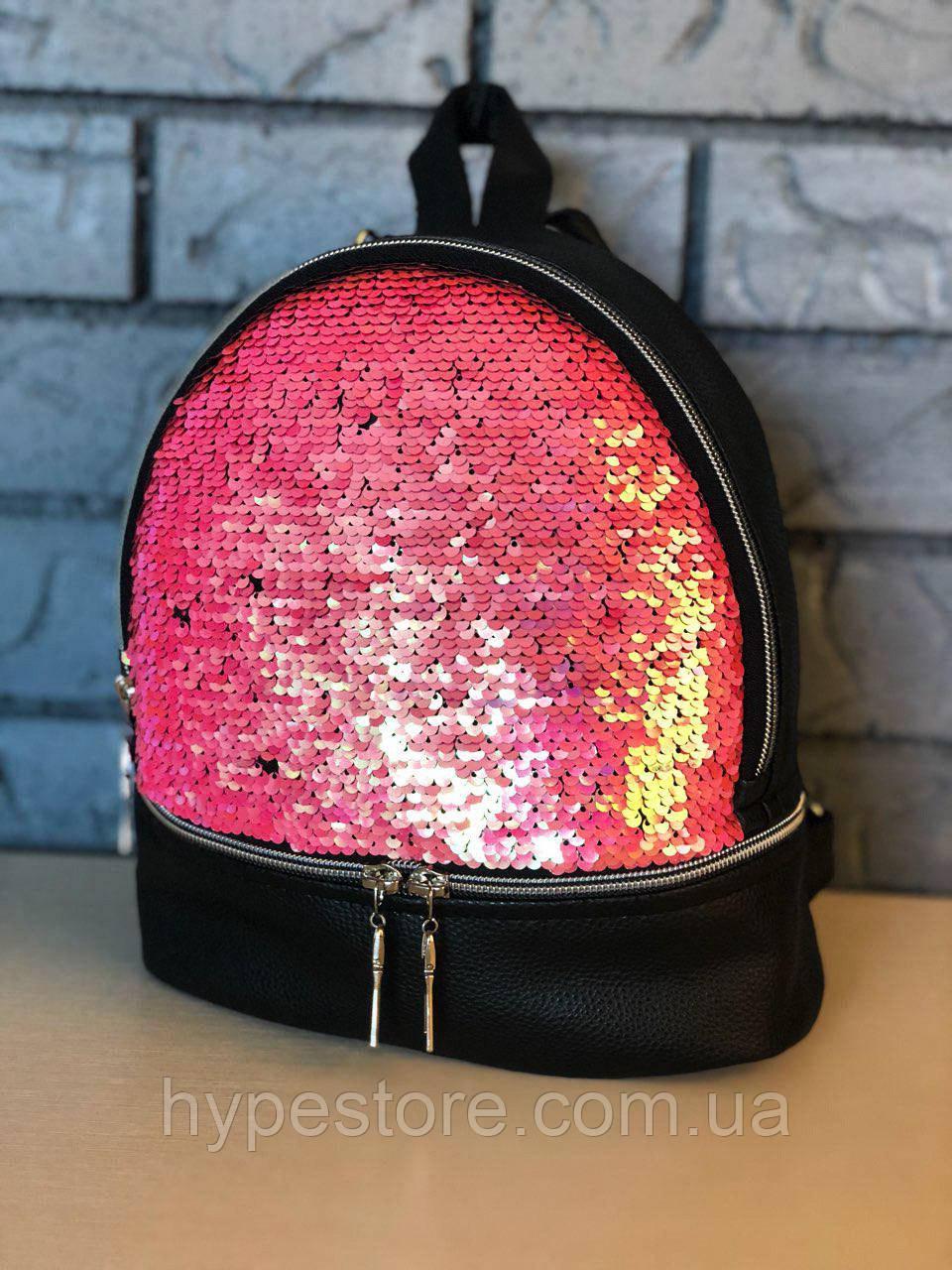 Женская сумка, сумочка, портфель, рюкзак со стразами (розовый), Реплика
