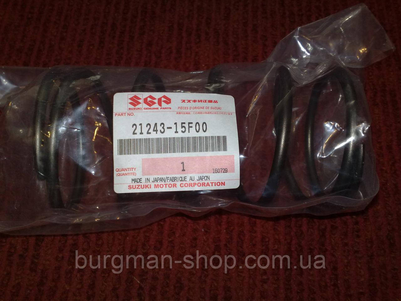 Пружина торкдрайвера 400сс 99-02г Suzuki Burgman SkyWave 21243-15F00