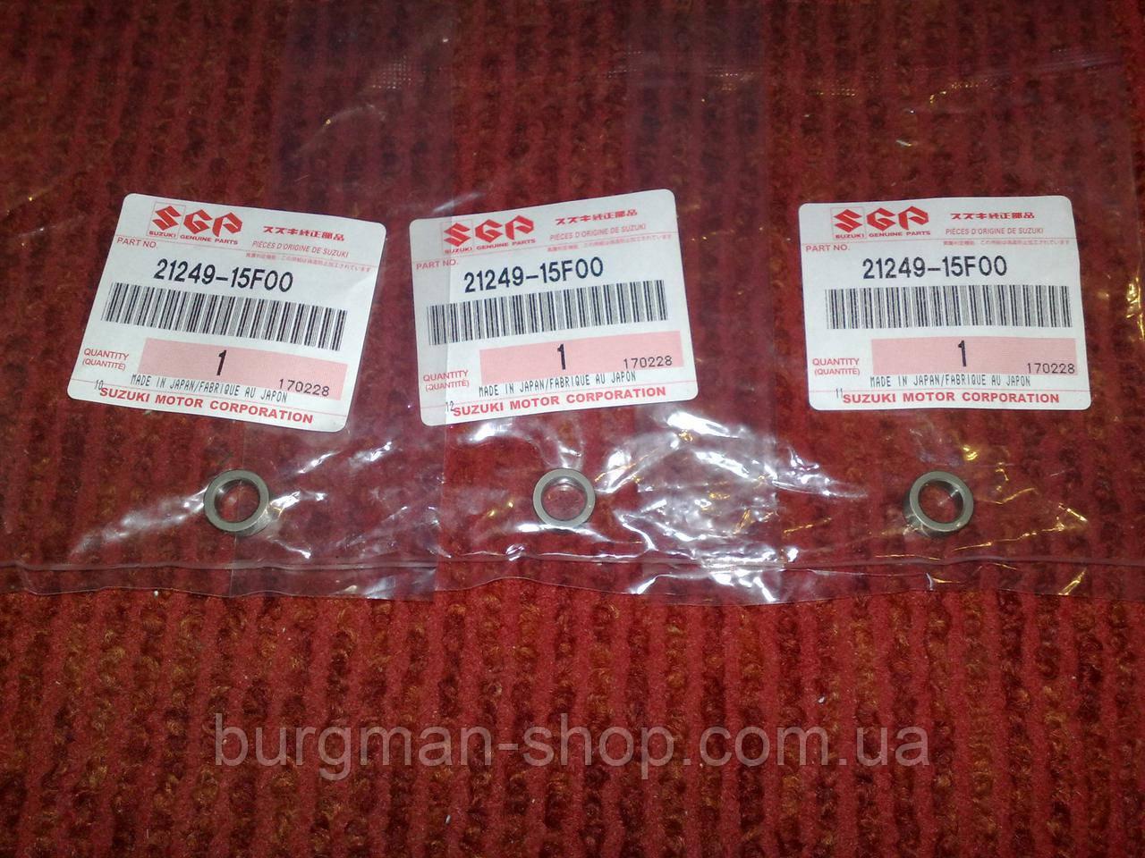 Втулка штифта подвижной щеки торкдрайвера К7 Suzuki Burgman SkyWave 21249-15F00