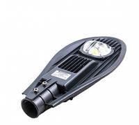 Светодиодный уличный светильник 50W IP65 ST-50-04 Евросвет