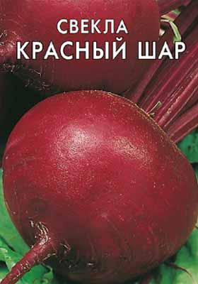 Семена Свекла Красный шар  15г /без картинки/ТМ Урожай