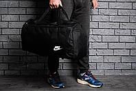 Спортивная мужская сумка, туристическая Nike (черный) , Реплика