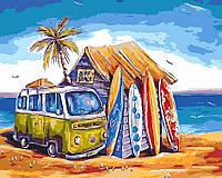 """Картина по номерам """"Гавайские каникулы"""" 40*50см"""