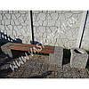Лавочка, скамейка парковая «Парковая», фото 5