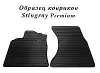 Коврики резиновые Daewoo Lanos 97- (New Design) - (Передние 2) Stingray