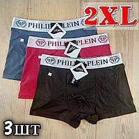 Мужские трусы-боксёры  PHILIPP PLEIN  качественное нижнее бельё ассорти ТМБ-18725