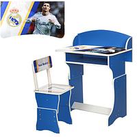 Детская парта Реал Мадрид регулируемая высота, 69-45см, со стульчиком, синий, в кор-ке