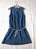 Трикотажное платье для девочек F&D 8-16 лет