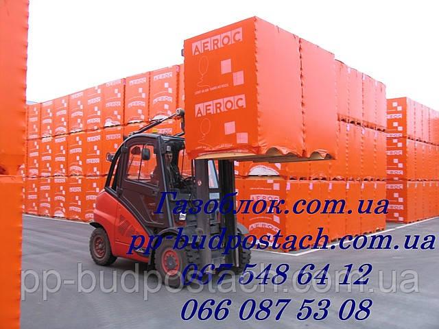 Пеноблок - пенобетон AEROC EcoTerm - 300 D400 B2,5 60шт/2,16/под цена с доставкой, по УКРАИНЕ