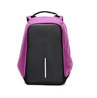 Рюкзак Bobby с защитой от карманников Фиолетовый
