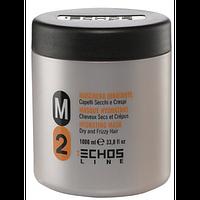 Маска увлажняющая для сухих и вьющихся волос М2  Echosline 1000 мл