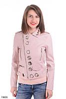 Женская куртка - косуха С люверсами пудра