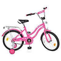 Велосипед детский PROF1 L1292 Star (12 дюймов)