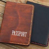 Надпись из термотрансферной пленки passport, цвет любой
