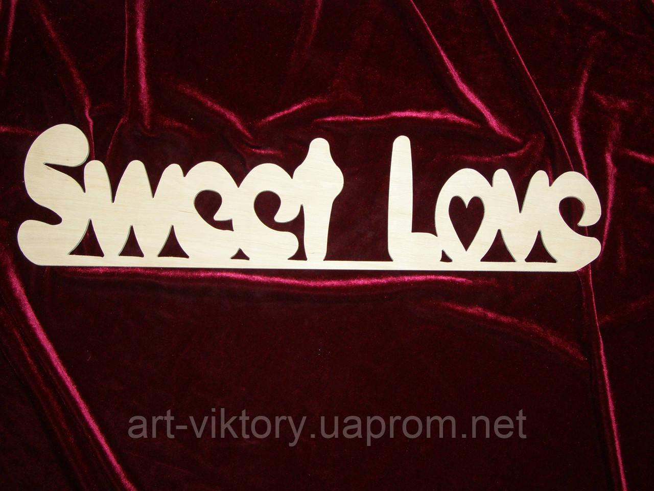 Слово Sweet Love, декор