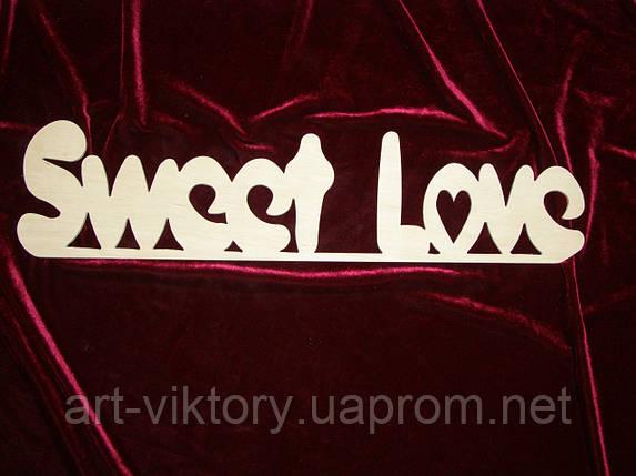 Слово Sweet Love, декор, фото 2