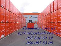 Газобетонные блоки, ячеистый бетон AEROC EcoTerm-400- D400- B2,5 цена с доставкой, по УКРАИНЕ