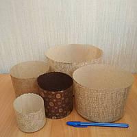 Формы бумажные для пасхальной выпечки