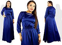 Синее удлиненное женское платье Армани декорировано стразами на горловине.  Арт-6330/15