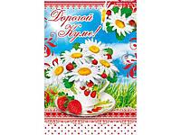 Листівка вітальна Куме К1294 ТМЕТЮД