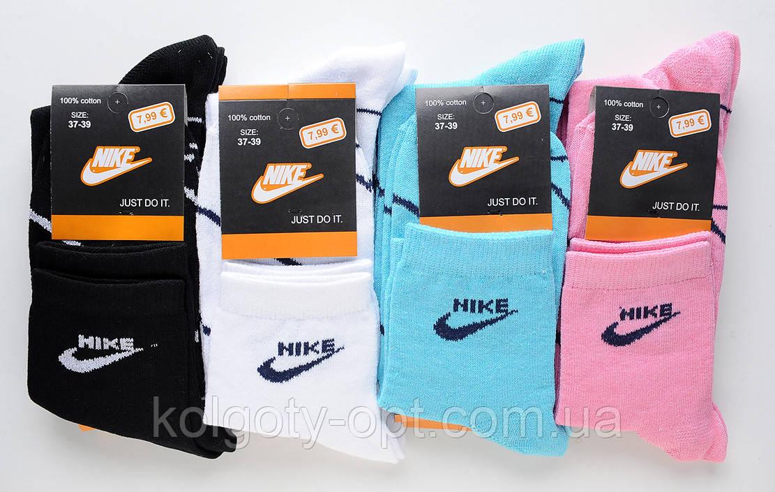 Женские спортивные носки «Спорт» размер 23-25