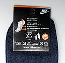 Спортивні чоловічі шкарпетки «Спорт+» носки, фото 8