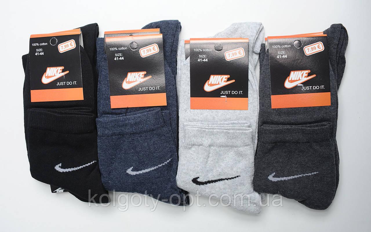 Спортивні чоловічі шкарпетки «Спорт+» носки