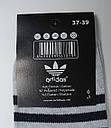 Носки женские для спорта «Спорт+» размер 23-25, фото 3