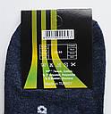 Низькі чоловічі шкарпетки Спорт розмір 27-29, фото 7